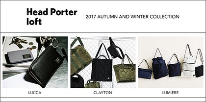 HEAD PORTER 2017AW COLLECTION