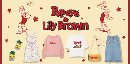 Popeye & Lily Brown